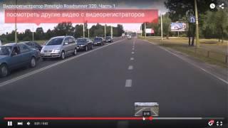 анти обзор PRESTIGIO RoadRunner 320