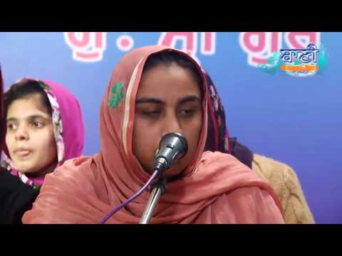 Rehraas-Sahib-By-Dodra-Sangat-At-Faridabad-On-29-Jan-2017
