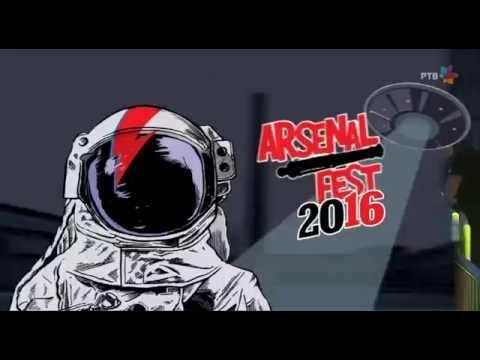 Arsenal fest 2016.