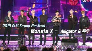 바로 여기가 Kpop 맛집!  '몬스타엑스(MONSTA X)' 보러 놀러오세yo??(Full ver.) | …