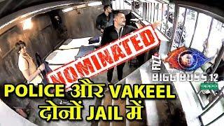 Bigg Boss 12 - 22nd September 2018 | Police और Vakeel की जोड़ी खुद jail में