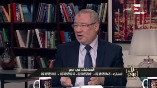 عمر محمد حسن لـ كل يوم: هناك مشكلة في الوعي التأميني في مصر