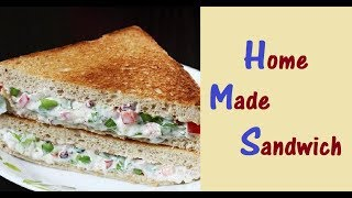 Cheesy Veg Sandwich Recipe | Home Made Sandwich | How to make Sandwich at Home | Indian Sandwich