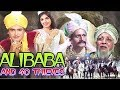 Alibaba And 40 Thieves Full Movie | Sanjeev Kumar Hindi Movie | Hindi Adventure Movie