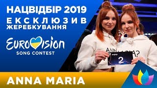 ЄВРОБАЧЕННЯ-2019 ANNA MARIA ІНТЕРВ