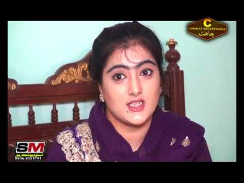 sindhi tele film aalim part 01 2018