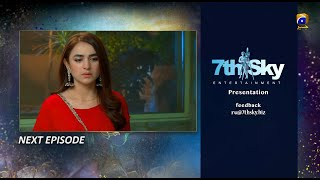 Raaz-e-Ulfat - EP 31 Teaser - 27th October 2020 - HAR PAL GEO