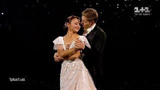 Володимир Остапчук та Ілона Гвоздьова – Віденський вальс – Танці з зірками 2019