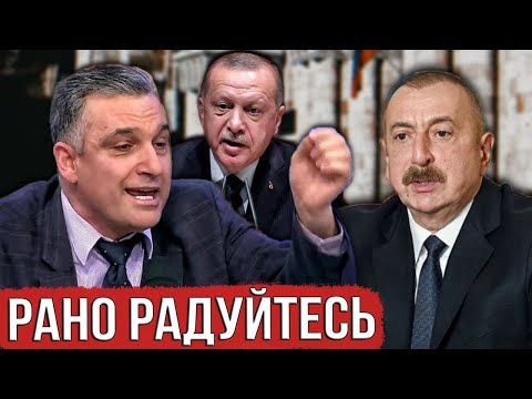 Жесткое заявление Араика: вес азербайджан в шоке