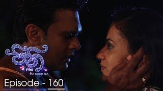 Pini | Episode 160 - (2018-04-02) | ITN Thumbnail