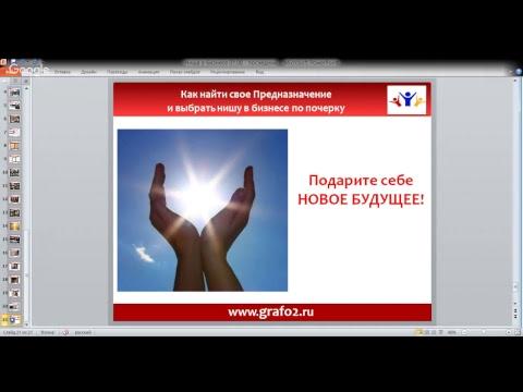 Программа Для Тв Онлайн - regulationsgiga