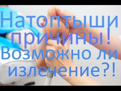 Главная : Косметологическая клиника ЭстеМед, Ессентуки, КМВ