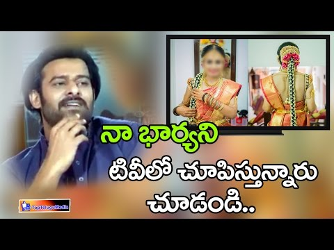 Thumbnail: Prabhas Shocking News Revealed About His Wife || Top Telugu Media