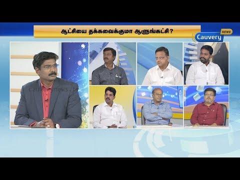 யார் வசம் ஆர்.கே நகர் : விவாதம் 2 | RK Nagar By-election