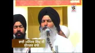 New Shabad 2012   Bhai Maninder Singh Ji Srinagar Wale   Live Kirtan   Gurudwara Dukh Niwaran Sahib