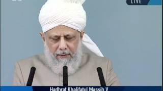 Darsul Quran 31st August 2011 delivered by Hadhrat Khalifatul Masih V (aba) - Islam Ahmadiyya