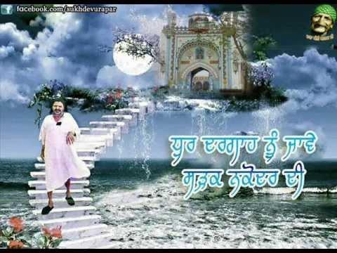 SAI GULAM SHAH JI (SAI LADDI SHAH JI).sai song by yash 2013