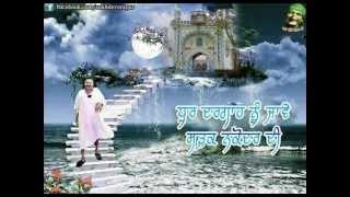 sai gulam shah ji sai laddi shah ji sai song by yash 2013