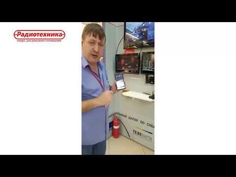 Как превратить цифровую приставку за 949р в Android-TV с помощью MeeCast TV