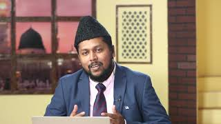 Urdu Rahe Huda 17th Aug 2019 Ask Questions about Islam Ahmadiyya