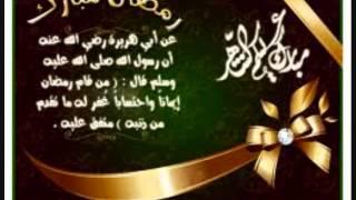 اجمل اغاني شهر روضان كوكتيل روعه من اغاني شهر رمضان القديمه