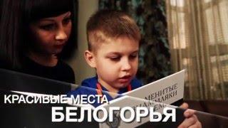 After Effects  ''Библиотека белгородской семьи'' (no audio)