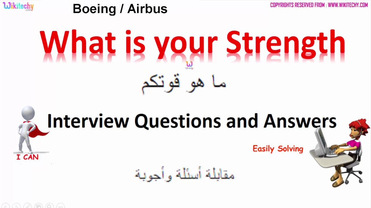 Ece Technical Interview Questions And Answers Pdf