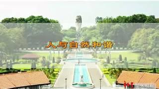 我读李光耀——新加坡如何为世界增值