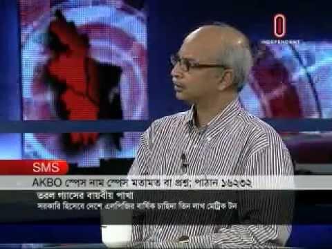 Ajker Bangladesh: Gas Matters, Mar 6 2012