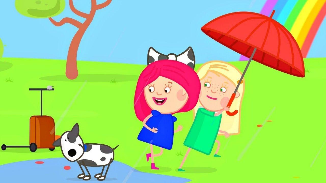 Откуда берется радуга? - Смарта, Амалия и Спотти выяснят ...