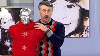 Гигиена мальчиков - Школа доктора Комаровского
