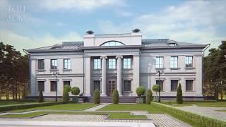 Дом прямоугольной формы – фасадные решения