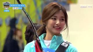 Tzuyu(TWICE) unedited footage from archery competition