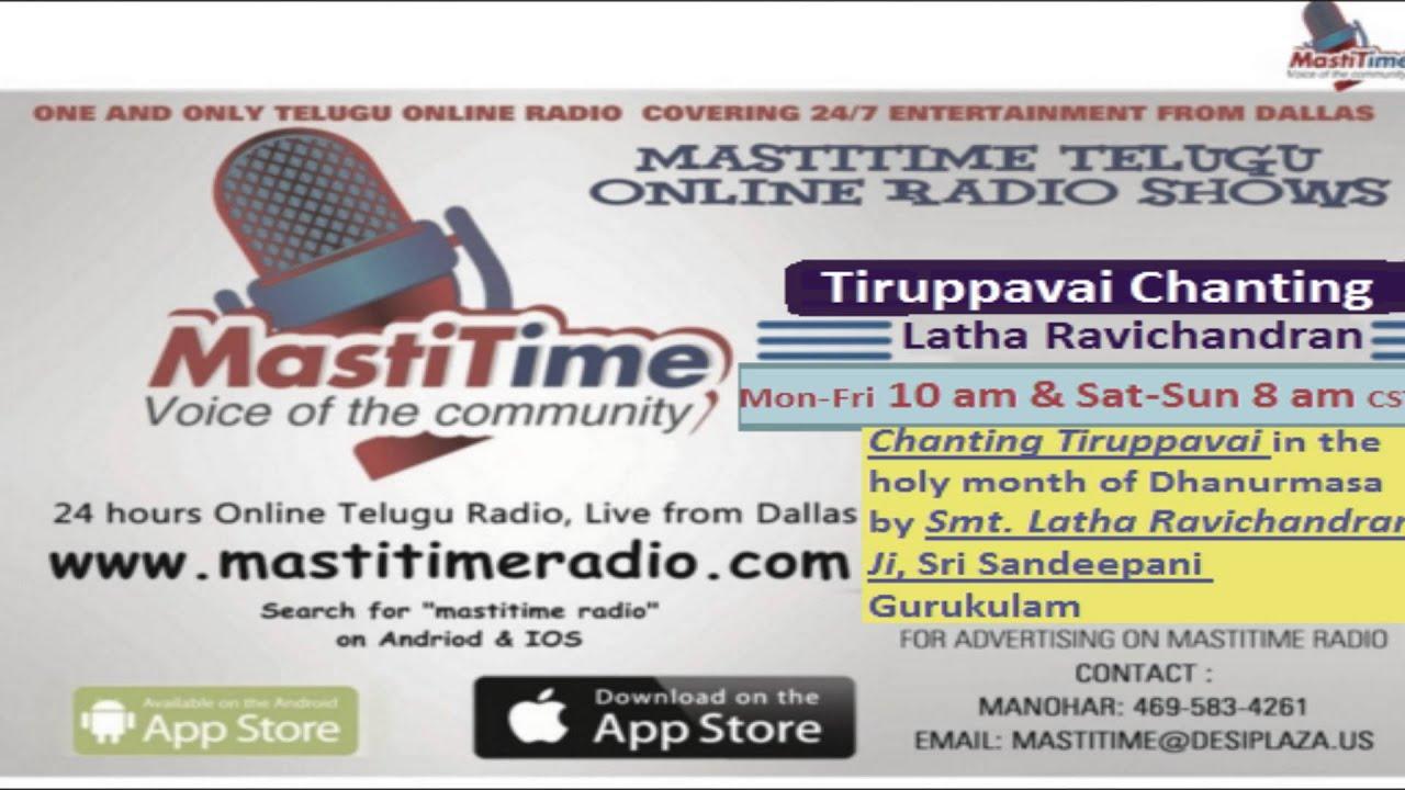 Part 3. Thiruppavai chanting in Telugu by Smt.Lata Ravichandran