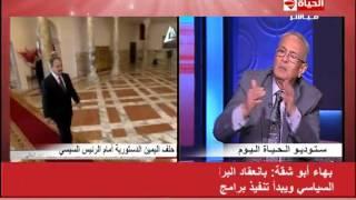 أبوشقة : الدستور الحالي يعيد مصر للنظام الملكي