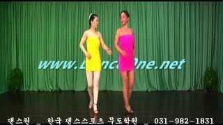 사교댄스 댄스원 교육용 지루박_ 중급루틴A1 2a