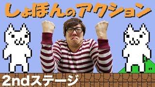 GTA5楽しく実況プレイ!Part3 - チート使って街で遊んでみた!