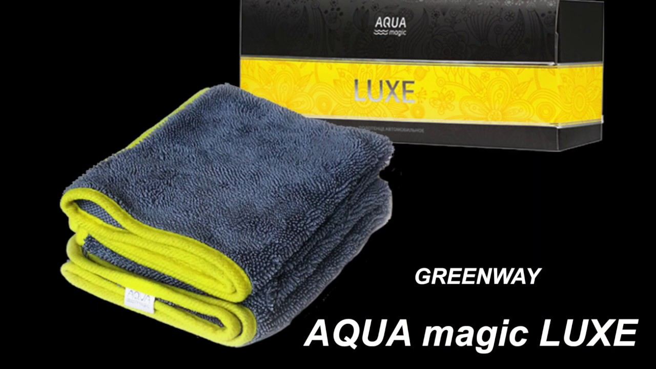 Auto-Waschtuch AQUAmagic LUXE Greenway