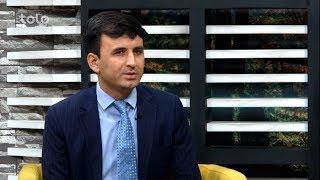 بامداد خوش - سرخط - صحبت های اکبر رستمی سخنگوی وزارت زراعت در مورد کشت زعفران در ولایات نا امن