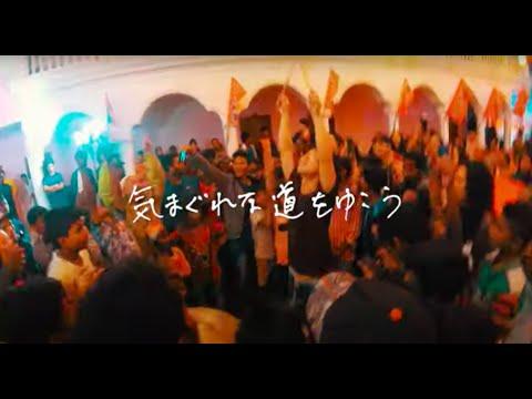 ヤジマX (fromモーモールルギャバン) / コロニーの夜に【Music Video】