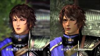 Dynasty Warriors 8 Xtreme Legends PS3 And PS4 Graphics Compared 1