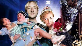 Что там у фигуристов в новогодних шоу Загитова катается у Навки Гном Гномыч превращается в отца