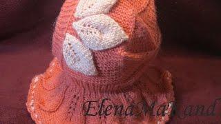 Шапка-шлем спицами. Пряжа Valencia Velloso. Knitting hoodie hat