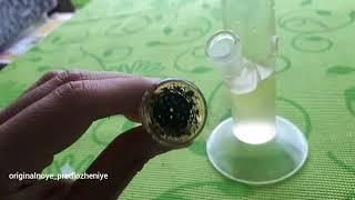 Как курить Бонг и что это?Альтернатива сигаретам?