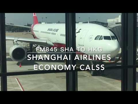Shanghai Airlines Economy Class Review