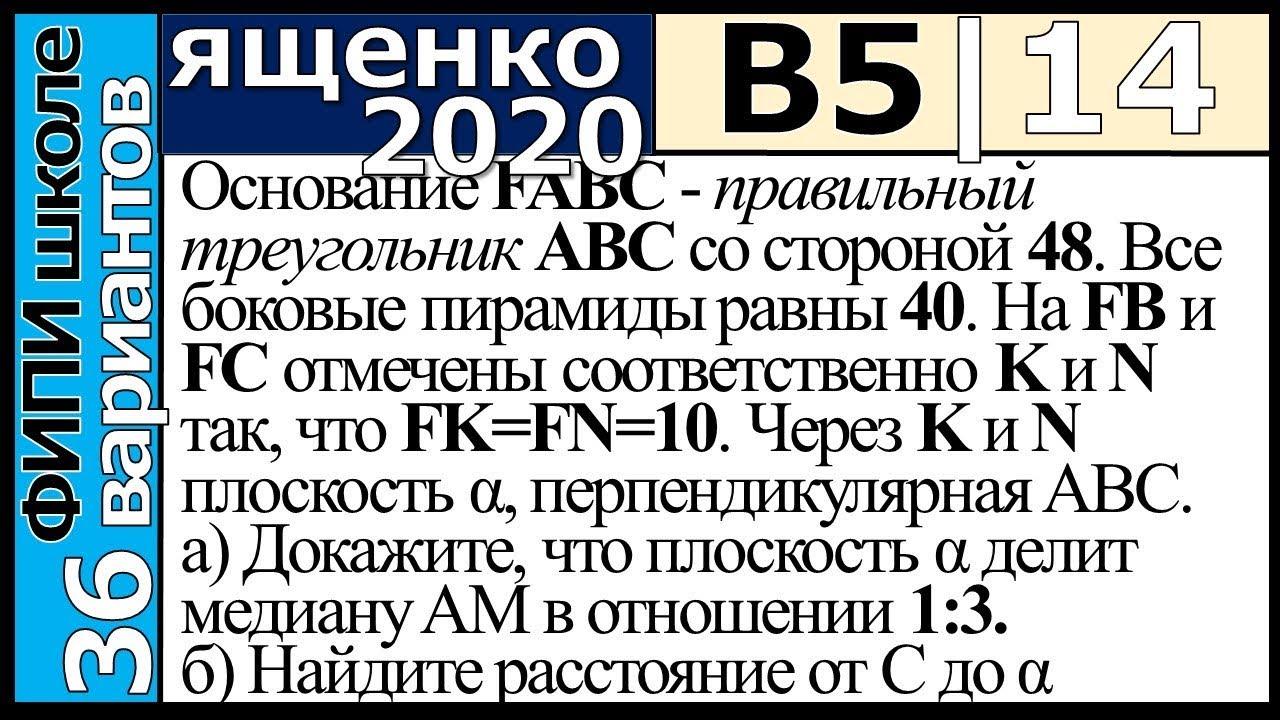 Тинькофф банк оплата кредита по номеру договора с карты другого