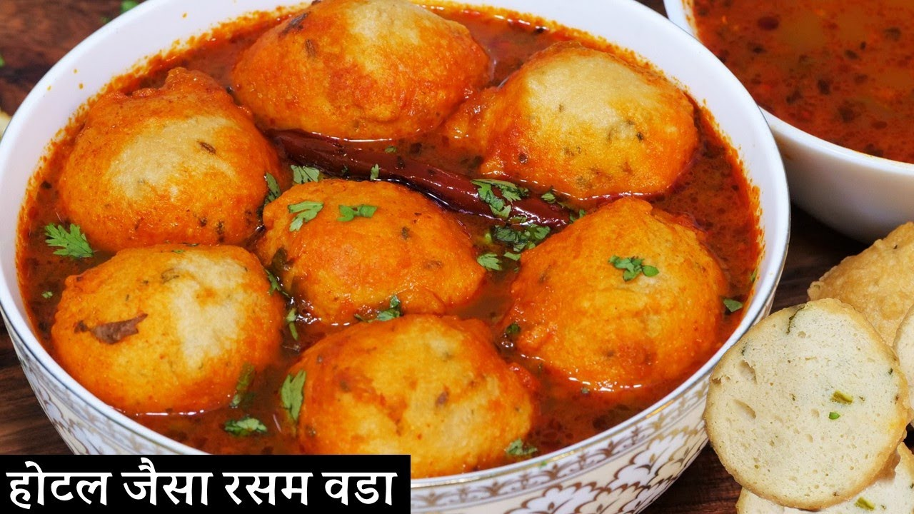 इडली सांभर भूल जाओगे जब साउथ का फेमस होटल जैसा रसम वडा बनाओगे   South Indian Style Rasam Vada Recipe