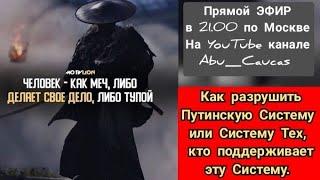 """Карабах и почему Путин """"поддерживает"""" Мусульман"""