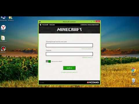 Вопрос: Как создать аккаунт в Minecraft?
