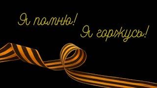 «Служу Советскому Союзу!» С.Михалкова